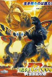 Ghidorah the ThreeHeaded Monster San Daikaiju Chikyu Saidai no Kessen Three Giant Monsters The Greatest Battle on Earth## Ghidorah, the Three-Headed Monster
