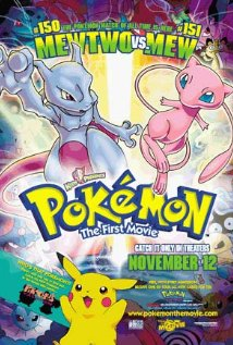 Pokemon The First Movie Mewtwo Strikes Back theatrical Pokemon the Movie Pocket Monsters the Movie Mewtwo Strikes Back## Pokémon: The First Movie: Mewtwo Strikes Back (theatrical)